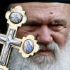 La Iglesia Ortodoxa y el Estado Griego