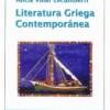 Literatura griega made in Spain