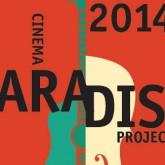 Cinema Paradiso Project~951106-253-1(1)