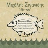 Michalis Siganidis- fik-oh~951091-253-1(1)