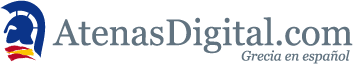 atenas_digital_logo