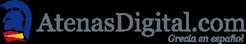 atenas_digital_logo