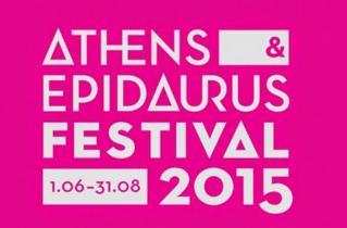 Festival de Epidavro @ Athina | Grecia