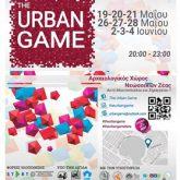 The Urban Game @ Pireas   Grecia
