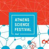 Festival de Ciencia de Atenas @ Atenas | Grecia
